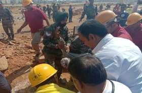 Mock Drill: कुदरत के कहर से लोगों को बचाने कोटा की धरती पर उतरी भारतीय सेना