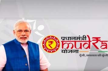 मुद्रा स्कीम के तहत सरकार ने तैयार की रिपार्ट, 90 हजार रुपए में अपना बिजनेस खोल करें मोटी कमाई