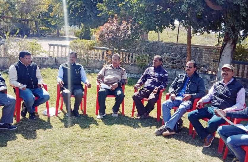अजाक्स जिला शाखा की महत्वपूर्ण बैठक संपन्नÓ