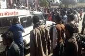 VIDEO - अवैध मादक पदार्थ तस्करी में तस्दीक के दौरान पुलिस का किया ग्रामीणों ने धेराव