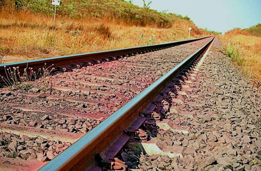 रघुनाथपुर में बनेगा सीधी जिले का पहला रेलवे स्टेशन, जल्द शुरू होगा काम