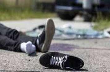 सड़क हादसे में युवक और किशोर की दर्दनाक मौत, सड़क पार करते कार ने किशोर को रौंदा