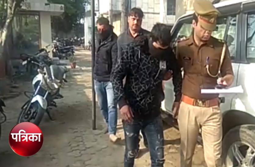 पुलिस के हत्थे चढ़े बंटी-बबली, 100 से अधिक शोरूम और दुकानों में कर चुके चोरी, देखें वीडियो