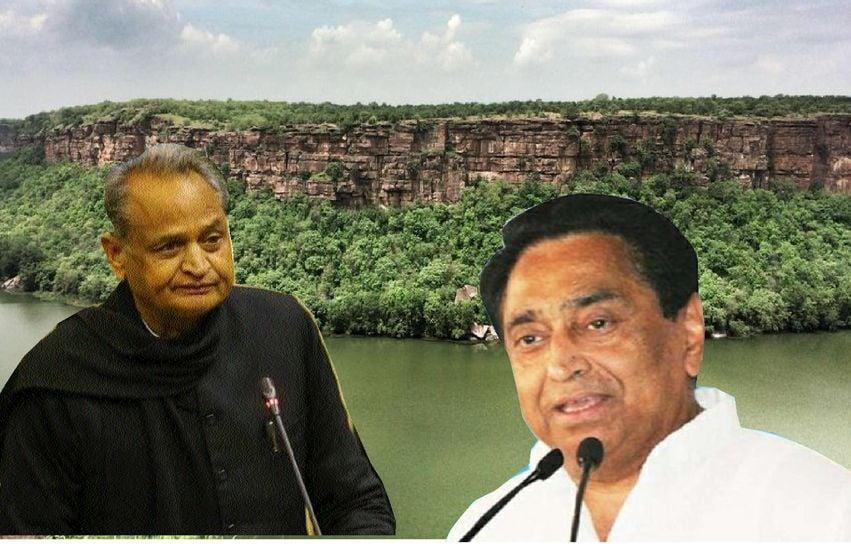 दोनों राज्यों में एक ही पार्टी की सरकार..अब न अटकाना, न भटकाना और न लटकाना !
