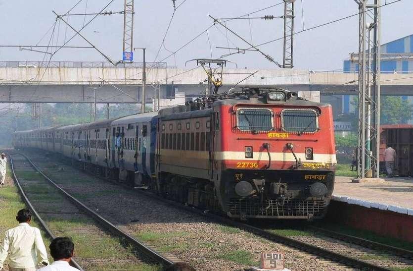 दाहोद-इंदौर रेल परियोजना : पटरी बिछाने के लिए रेलवे को मिली 12 गांवों की इतनी जमीन