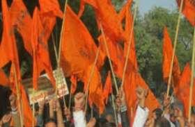 अखंड भारत हिंदू सेना ने प्रशासन को दी धमकी, कहा एसडीएम को नहीं हटाया तो मिलेगा मुंहतोड़ जवाब