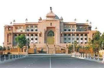 विधानसभा में उदयपुर : हाड़ा रानी के खंडहर महलों व चांवड़ का मुद्दा उठा