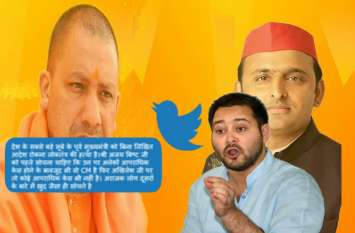 अखिलेश यादव को रोके जाने पर भड़के तेजस्वी यादव, ट्वीट कर CM योगी के लिये लिखी ऐसी बात