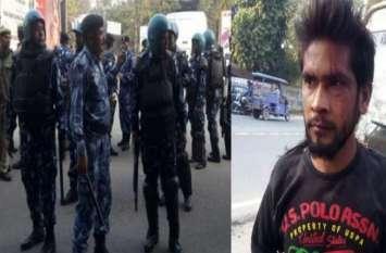 AMU में बढ़ा तनाव, 14 छात्रों पर राजद्रोह का केस और 56 के खिलाफ गैर जमानती वॉरंट