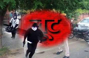 आईजी ऑफिस के सामने वेन चालक को गोली मारने की धमकी देकर लूटे रुपए
