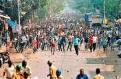 भीमा कोरेगांव हिंसा: SC ने आरोपी कार्यकर्ता के खिलाफ चार्जशीट दायर करने का समय देने से किया इनकार