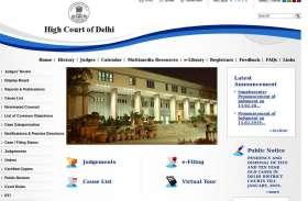 Delhi High Court Junior Judicial Assistant Admit Card जारी, यहां से करें डाउनलोड