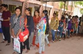 जेएनवीयू में दो साल बाद फिर पीएचडी परीक्षा