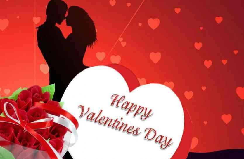 Valentine Day 2019: इस तरह करें प्यार का इजहार, जवाब मिलेगा सिर्फ हां में, कोई भी ना करेगा इंकार