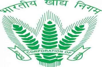 Food Corporation of India recruitment 2019 : निकली बंपर भर्ती, 23 फरवरी से शुरू होगी आवेदन प्रक्रिया