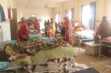 प्रसव कक्षों की नहीं सुधर रही है व्यवस्थाएं,जिला चिकित्सालय में 24 घंटे डॉक्टर रहना चाहिए