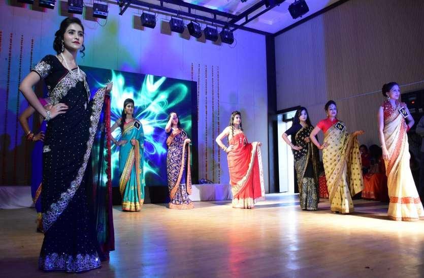 एमएलबी कॉलेज में वार्षिक स्नेह सम्मेलन, अनन्या 2019