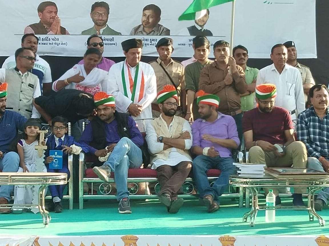 Kanhaiya, Hardik and Mewani took part in Samvidhan bachao abhiyan