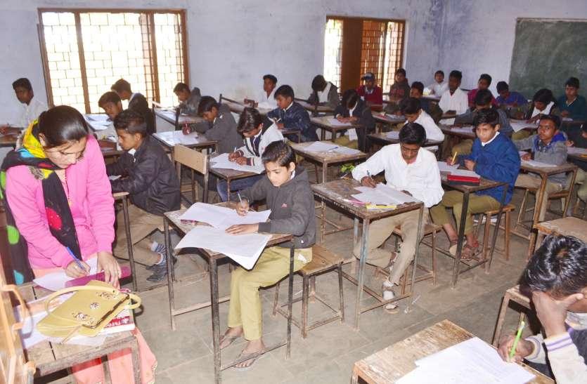 video बोर्ड पेटर्न पर शुरू हुई कक्षा 9 वीं और 11 वीं की परीक्षाएं