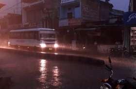 मौसम विभाग की चेतावनी: भारी बारिश के साथ पड़ेंगे ओले, जानिये मौसम का हाल
