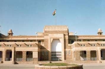 इस मांग को लेकर राज्य के 50 हजार से अधिक अधिवक्ता रहे हड़ताल पर, जोधपुर में अदालती कामकाज प्रभावित