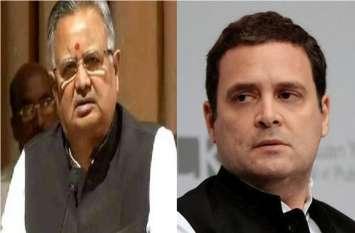 पूर्व CM रमन बोले- राहुल गांधी झूठ की राजनीति से देश को कर रहे गुमराह
