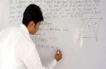 टीचर भर्ती में बड़ा फैसला, शिक्षक बनने के लिए नहीं देना होगा इंटरव्यू