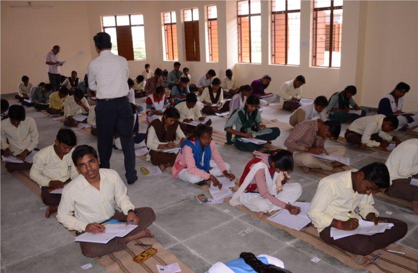 अब टाट पट्टी पर बैठकर नहीं देनी पड़ेगी परीक्षा, बनाए गए आठ परीक्षा केन्द्र