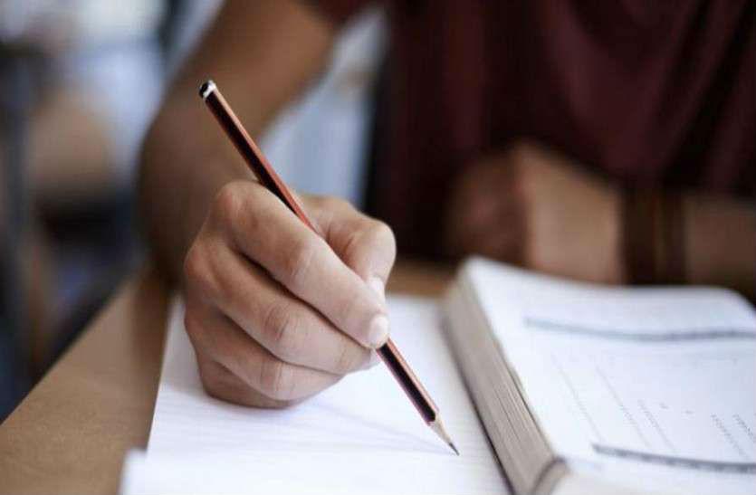 28 से शुरू होगी कक्षा पांचवी एवं आठवीं की परीक्षा