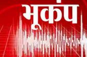 हिमाचल प्रदेश के कांगड़ा में भूकंप के झटके, रिक्टर स्केल पर 3.5 तीव्रता रिकॉर्ड