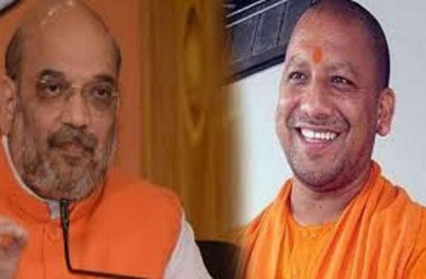 सपा से भाजपा में आए इस नेता को पीएम मोदी देंगे बड़ा तोहफा, राजनीति में बड़ा उलटफेर