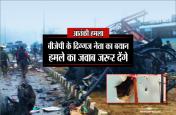 Terror Attack: बीजेपी के दिग्गज नेता का बड़ा बयान, हमले का जवाब जरूर दिया जाएगा