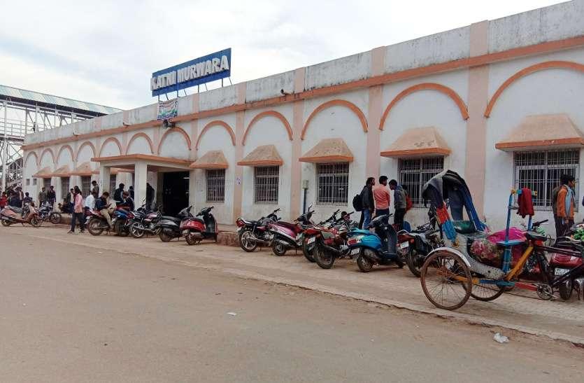 VIDEO: मुड़वारा स्टेशन में लावारिश रहते हैं यात्रियों के वाहन!, जाानिये क्यों