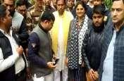 लोकसभा चुनाव 2019 के लिए भाजपा के घोषणा पत्र में जानिये ऐसा क्या है, कि भाजपाई हो रहे उत्साहित, हुआ बड़ा खुलासा
