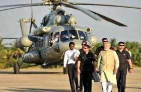बीच रास्ते में ही रोकना पड़ा पीएम मोदी का खास विमान, रुद्रपुर में रैली को संबोधित करने जा रहे थे