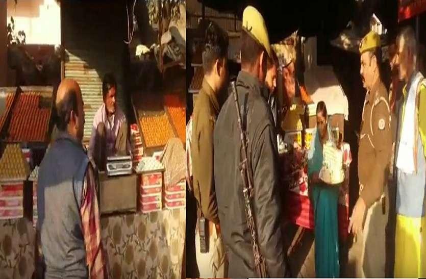 खाद्य विभाग टीम ने मिठाइयों की दुकान पर मारा छापा, मचा हड़कम्प