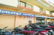 सट्टेबाजी में लूटा बैठा इस बैंक का लाखों रुपए, पकड़े जाने पर हुआ नया खुलासा, पढ़ें पूरी खबर