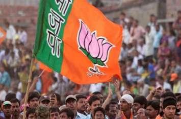 भाजपा में बदलाव शुरू, सबसे पहले तकरार वाले विस क्षेत्र में किया बड़ा फेरबदल