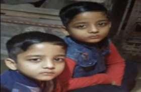 जुड़वां बेटों का स्कूल से अपहरण, सीसीटीवी में कैद हुई वारदात, देखें वीडीयो