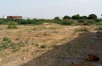 land scam : सरकार ने नहीं दी EOW को रिपोर्ट, तीन साल बाद भी प्राथमिक जांच अधूरी