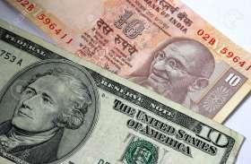 आर्थिक आंकड़े जारी होने के बीच अमेरिकी डॉलर मजबूत, कमजोरी के साथ खुला रुपया