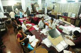 Central Government Employees: Central Government Employees