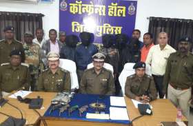 Breaking : झारखंड के कुख्यात नक्सली रंजन यादव और 4 पूर्व नक्सली गिरफ्तार, लेव्ही वसूली के लिए वाहनों में लगाई थी आग