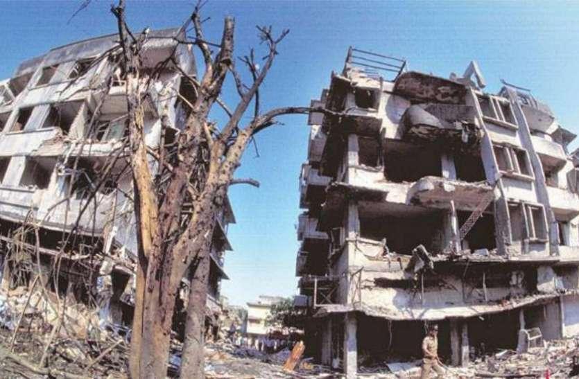 मुंबई सीरियल ब्लास्ट: भारत को मिली बड़ी कामयाबी, दुबई में पकड़ा गया मोस्ट वांटेड आतंकी अबू बकर