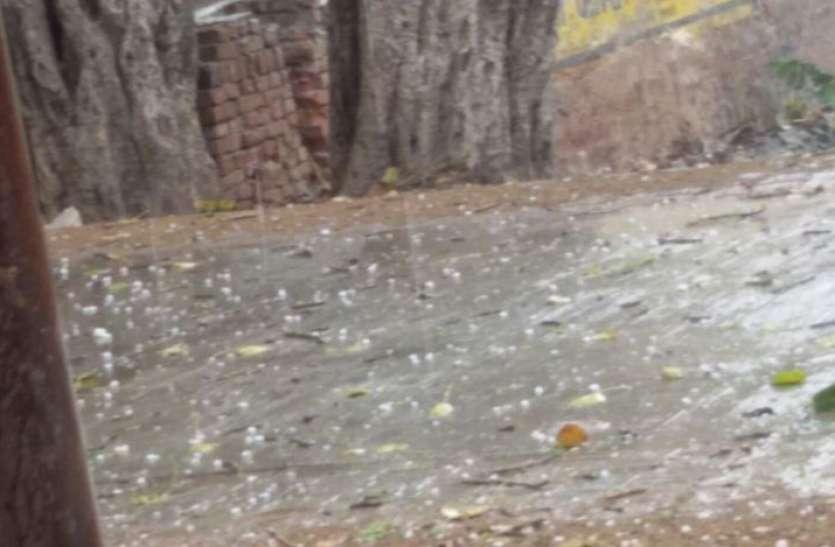 Weather Report : पश्चिमी राजस्थान में चक्रवाती तंत्र, बारिश ओलावृष्टि होने के आसार