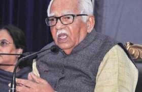 यूपी के राज्यपाल राम नाईक ने खोला राज, इस मामले में हरियाणा से पीछे है उत्तर प्रदेश
