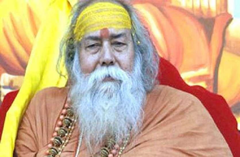 शंकराचार्य स्वामी स्वरूपानंद सरस्वती ने कहा बद्रीनाथ के पट खोलने की तिथि में बदलाव अशुभ है