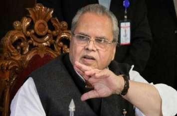#Pulwama attack: राज्यपाल ने सभी महत्वपूर्ण प्रतिष्ठानों के सुरक्षा प्रबंध कड़े करने के निर्देश जारी किए