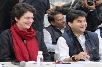 राहुल गांधी ने किया सीटों का बंटवारा, 38 नहीं ज्योतिरादित्य सिंधिया अब 58 लोकसभा सीटें देखेंगे, देखें लिस्ट