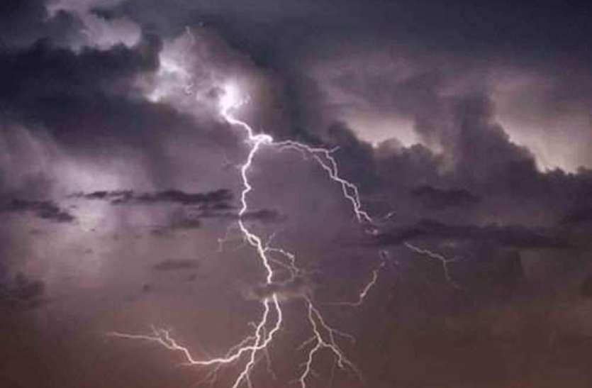 BIG NEWS: यूपी के इस शहर में बिगड़ा मौसम का मिजाज, कड़कड़ाती बिजली ने ली दो मासूमों की जान, मौसम विभाग ने दी ये चेतावनी